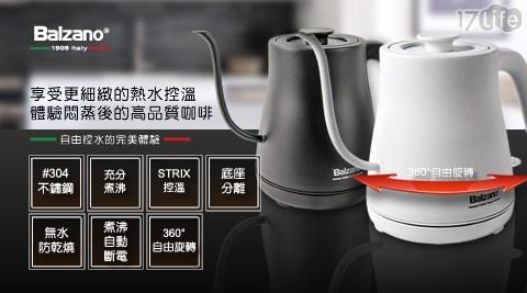 咖啡/磨豆/快煮壺/細口/煮水/不鏽鋼/快煮/熱水/熱水瓶
