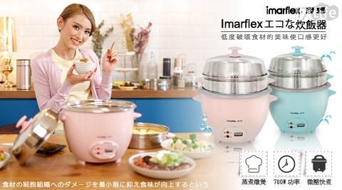 304/不鏽鋼/煮飯/煮粥/炒菜/滷肉/蒸食/電鍋/蒸鍋