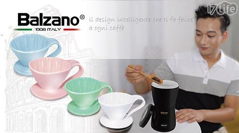 咖啡/磨豆機/研磨/濾杯