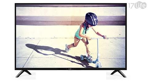 【Philips 飛利浦】32吋HD電視/液晶顯示器+視訊盒 (32PHH4092/96)