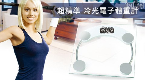 【Dr.AV】/超精準/冷光/電子/體重計/PT-2626