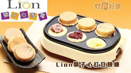 Lion獅子心