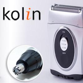 【Kolin歌林】電動修鼻毛器/水洗刮鬍刀系列