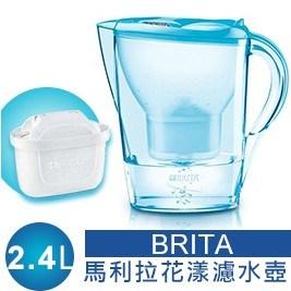 德國BRITA-馬利拉2.4L花漾濾水壺