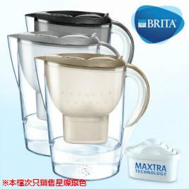 德國BRITA-3.5L馬利拉星燦濾水壺(銀)