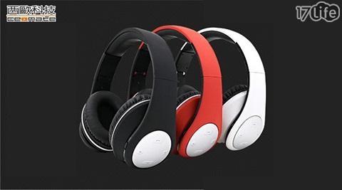 藍芽耳機/麥克風/藍芽麥克風/FM/支援TF插卡/MICROUSB