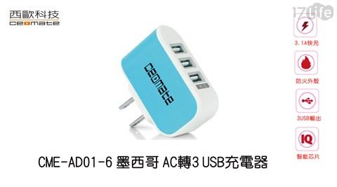 充電頭/充電器/豆腐頭