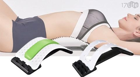 弧形腰椎拉伸按摩器/按摩器/拉伸/腰椎/弧形